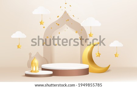 Islam minimal cylinder podium with golden Crescent moon, stars. Product presentation, show cosmetic product, Podium, base, display, stage pedestal or platform 3d vector.