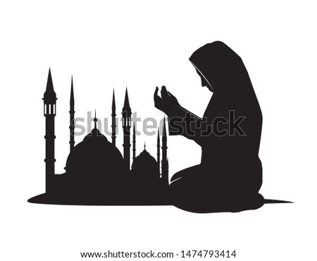 islam muslim quran  woman prays