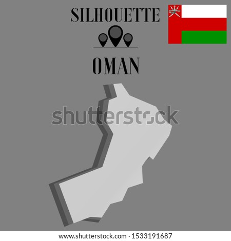 Islam Oman, Muscat outline world map silhouette vector illustration, creative design background, national  arabic, arab country flag, objects, element, symbols from countries all continents set.