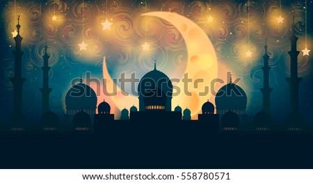 islam  ramadan mosque