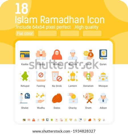Islam ramadhan flat color icons vector set. Isolated on white background. Ramadhan icon with flat style. Islam ramadhan symbols emblems signs collection. Islam and ramadhan flat color icons set