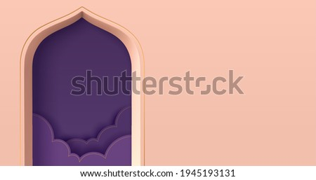 Islam theme product display background in 3d minimal pink design. Mosque portal frame with night cloud silhouette inside.