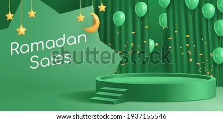 Islami green podium for ramadan sales. Podium, crescent moon, ballon, eid fitr adha, mawlid, isra miraj, muharram