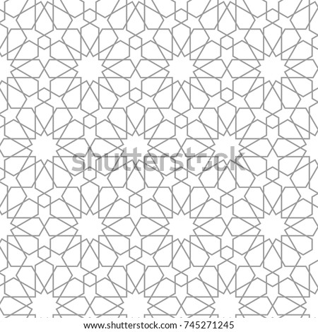 islamic abstract ornament pattern design use for print and fashion design
