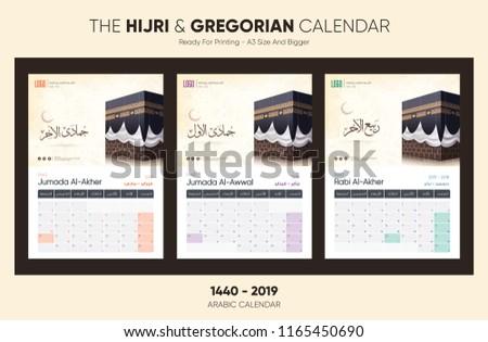 islamic arabic calendar