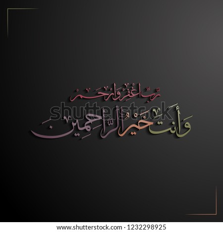 islamic Arabic calligraphy text in thuluth - translation (Lord forgive and be merciful. You are the best of the merciful ) from holy quran - vector for mawlid al nabi -Prophet Muhammad's birthday #1232298925