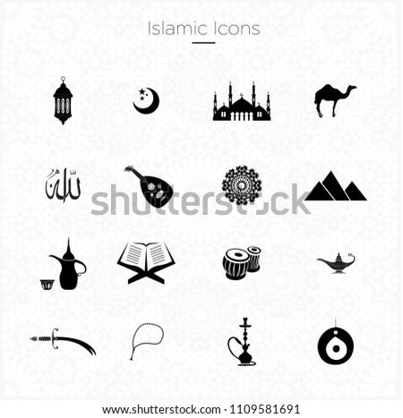 Islamic, Arabic, Oriental  Icons Set - Vector Illustration Isolated