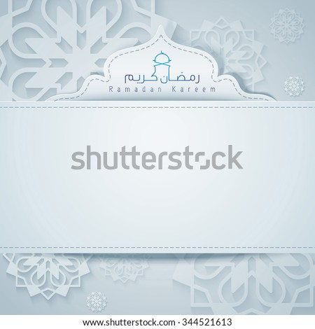 islamic background design for