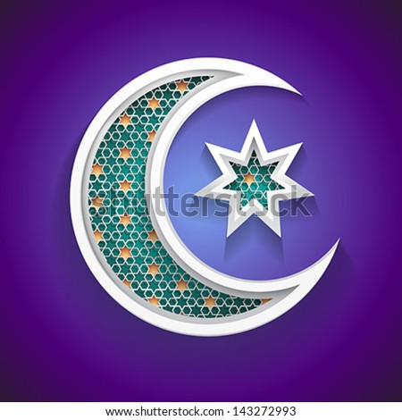 islamic background for ramadan 3D crescent moon and star icon with arabic style pattern great graphic for Ramadan backgrounds design vector illustration