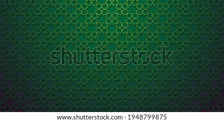 Islamic Background Vector - Abstract Geometric Pattern Ornament Background For Moslem Ramadan Kareem, Eid Mubarak and Another Moslem Celebration Day Green Dark Gradient Color Banner Template Backdrop