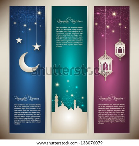 Islamic Banners For Ramadan