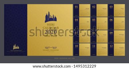 islamic calendar 2020 hijri 1441-1442 design template. Luxury elegant gold wall and desk type. artwork A5 size with islamic pattern template. vector illustration