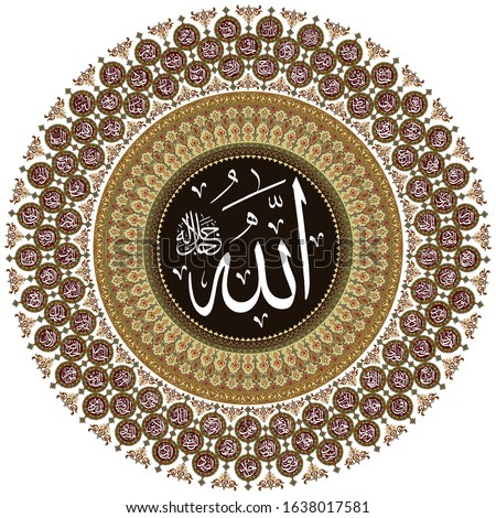 islamic calligraphy of the