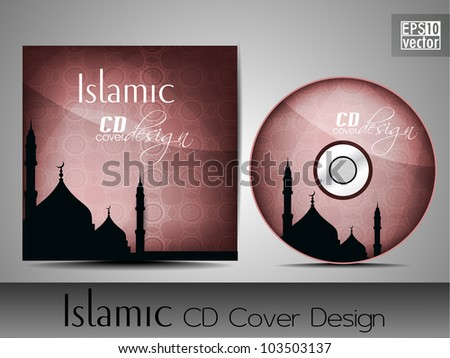 Islamic CD cover design with Mosque or Masjid silhouette in pink color and floral patterns EPS 10 Vector illustration.