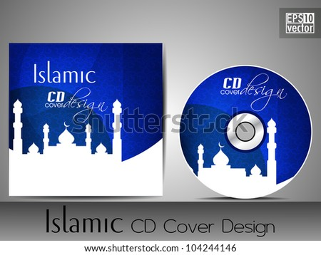 Mosque or Masjid silhouette with blue floral abstract design pattern ...
