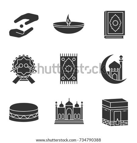 islamic culture glyph icons set