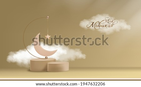 Islamic 3D Podium with fluffy cloud, pink gold Crescent moon and Star hanging on brown background, Horizontal Islamic Banner for Product Showcase,Product presentation,Base,Ramadan Sale