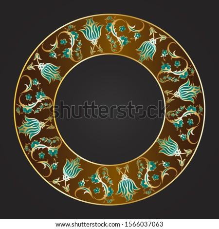 islamic decoration, plate decore for tableware