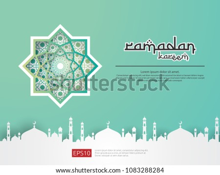 islamic design. abstract mandala ornament pattern element with paper cut style. Ramadan Kareem or eid greeting. invitation Banner or Card Background Vector illustration.