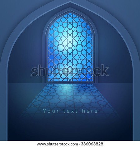 islamic design background