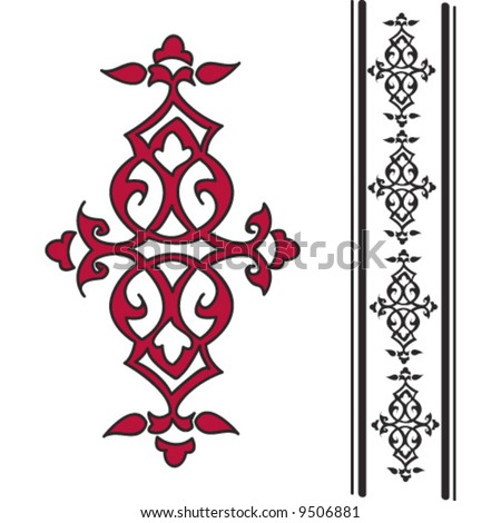 Islamic design element - stock vector