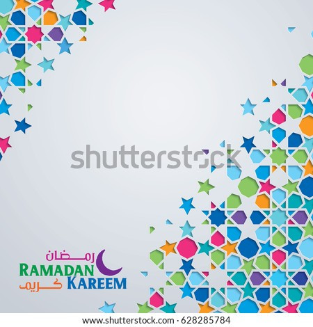 islamic design greeting card