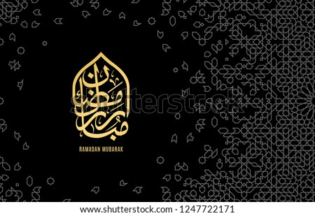 Islamic design greeting card template with abstract morocco pattern. The golden arabic calligraphy means Ramadan Mubarak.