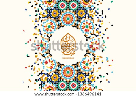 Islamic design greeting card template with colorful morocco pattern.  The arabic calligraphy means Ramadan Mubarak.