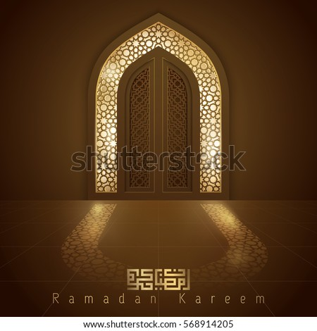 Islamic design mosque door for greeting background Ramadan Kareem