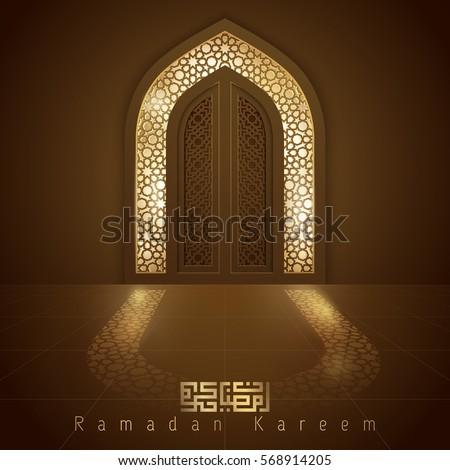Islamic design mosque door for greeting background Ramadan Kareem