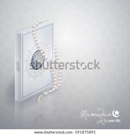 islamic design ramadan kareem