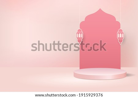 Islamic display podium decoration background 3d vector with latern for ramadan, eid al fitr sale banner