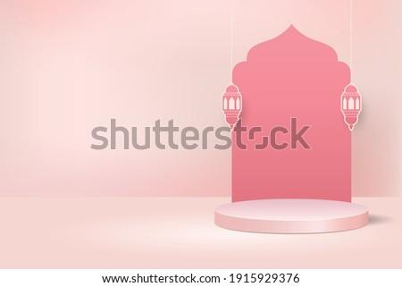 Islamic display podium decoration background 3d vector with latern for ramadan, eid al fitr sale banner