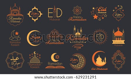 Islamic Emblems Set for Ramadan Kareem celebration. Vector logo collection on dark background