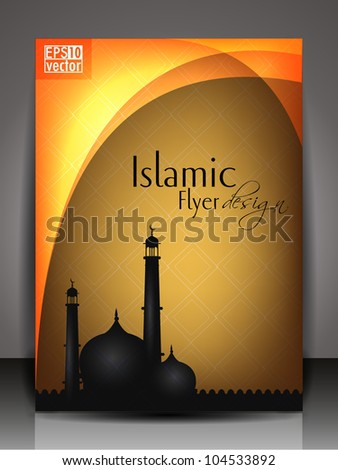Islamic flyer brochure or cover design with mosque or for Islamic brochure design