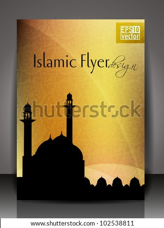 Islamic flyer or brochure and cover design with Mosque or Masjid silhouette with wave and floral effects in yellow color EPS 10 vector illustration