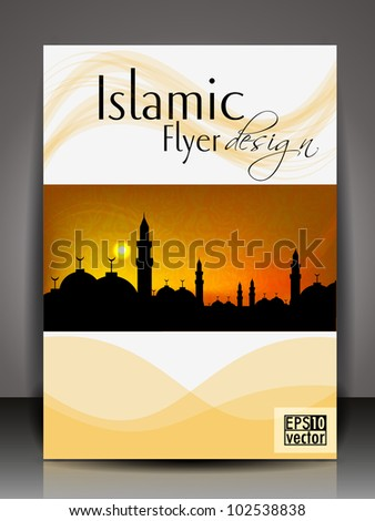 Islamic flyer or brochure and cover design with Mosque or Masjid silhouette with wave and floral effects in yellow coloron evening background. EPS 10, vector illustration.