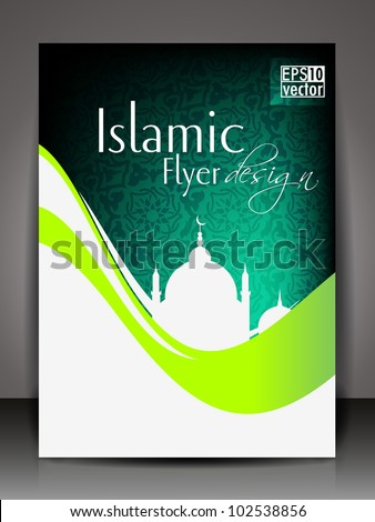 Islamic flyer or brochure and cover design with mosque or for Islamic brochure design