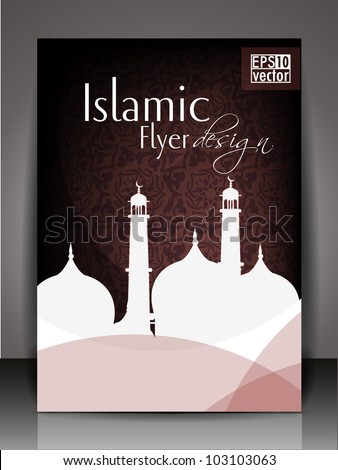 Islamic flyer or brochure and cover design with Mosque or Masjid silhouette with wave and grunge effects in brown color. EPS 10. Vector illustration