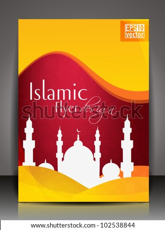 Islamic flyer or brochure and cover design with Mosque or Masjid silhouette with wave effects in yellow and red color EPS 10 vector illustration