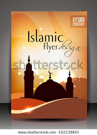 Islamic flyer or brochure and cover design with Mosque or Masjid silhouette with wave effects in bright orange and brown color. EPS 10, vector illustration.
