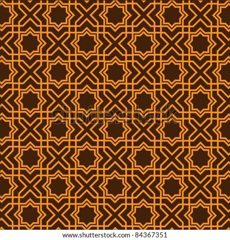 Amazon.com: Geometric Patterns: From Islamic Art & Architecture