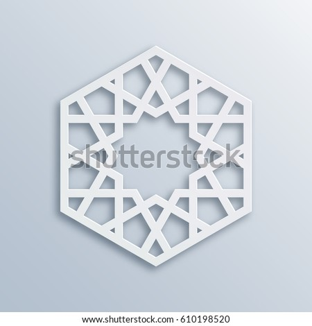 Islamic geometric pattern. Vector muslim mosaic, persian motif. Elegant white oriental ornament, traditional arabic art. Mosque decoration element. 3D illustration for invitations, greeting cards