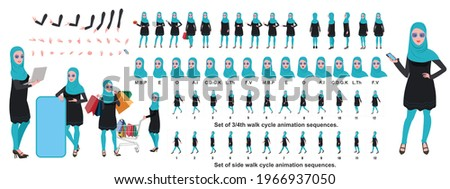 Islamic Girl Character Design Model Sheet with walk cycle animation. Girl Character design. Front, side, back view and explainer animation poses. Character set with various views and lip sync  Сток-фото ©