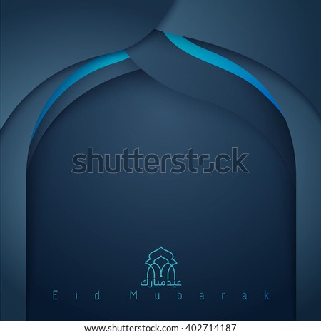 islamic greeting background