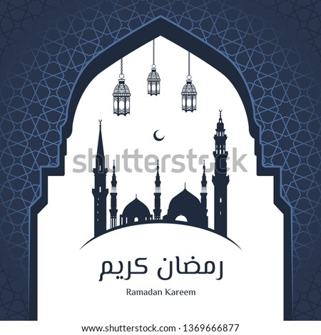 islamic greeting card design