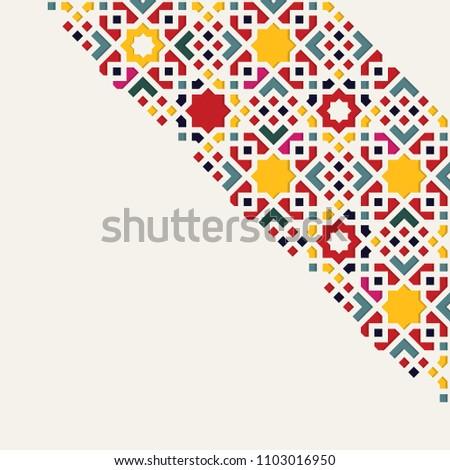 Islamic greeting card. Ramadan mubarak celebration template with arabic geometric traditional pattern. Vector illustration - Shutterstock ID 1103016950