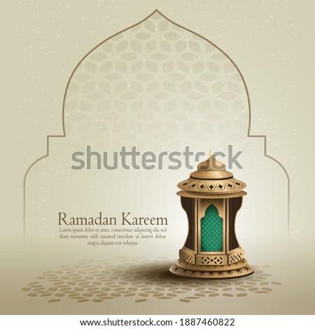 islamic greetings ramadan kareem card design background with lantern and mosque line