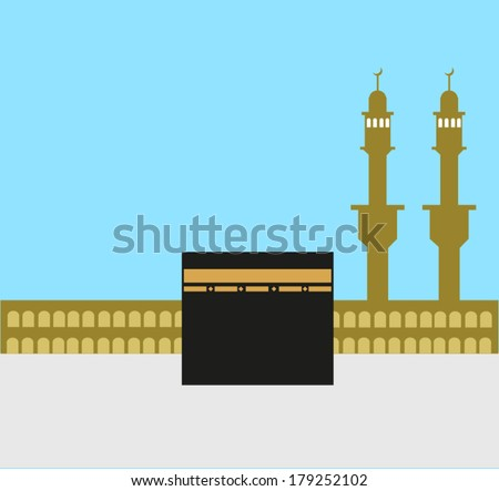 islamic holy kaaba in makkah