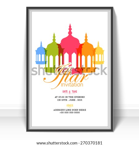 Islamic holy month of prayers Ramadan Kareem celebrations, Invitation card design for Iftar Party with colorful lanterns on white background.  - stock vector